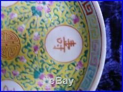 Chinese Late Qing Dynasty Royal Yellow Porcelain Plate / Bowl