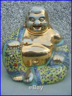 Chinese Laughing Buddha Famille Rose Porcelain Zhu Maosheng Imperial