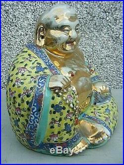 Chinese Laughing Buddha Porcelain Mao Jisheng Zhu Maosheng Imperial Famille