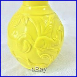 Chinese Peking Glass Carved Art Glass Imperial Yellow Chasing Squirrels 8.25h