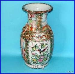 Chinese Porcelain 19thc Antique Imperial Canton Rose Medallion Pink Temple Vase