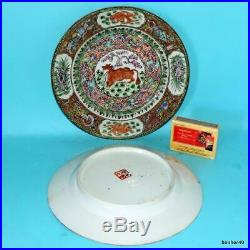 Chinese Porcelain Antique Imperial Canton Famille Rose Crab Goldfish 2 Plates