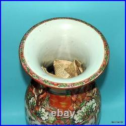 Chinese Porcelain Antique Imperial Canton Rose Medallion Vase