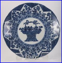 Chinese Porcelain Dish Authentic Imperial Mark