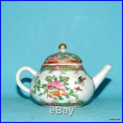 Chinese Porcelain Imperial Canton Famille Rose Medallion Rare Teapot
