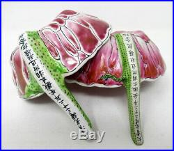 Chinese Porcelain Imperial Guangxu Period Famille Rose Lotus Leaf Libation Cup