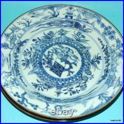 Chinese Porcelain Imperial Yongzheng 18thc Rare Set Of 3 Blue White Plates