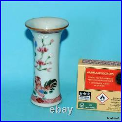 Chinese Porcelain Kangxi Antique Imperial Famille Rose Rooster Doll House Vase
