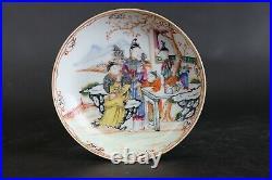 Chinese Porcelain Rose Mandarin Figure Plate 18th Century imperial scene
