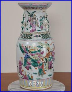 Chinese Porcelain Vase Enamel Imperial Figures FooDog Handles Qing Dynasty 19C