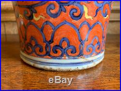 Chinese Qianlong Imperial Meiping vase 15th year of Wanli for the Qian family