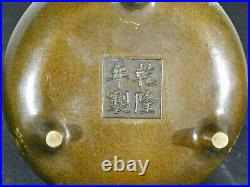 Chinese Qing Dy Qianlong Reign Bronze withGold Spatter Tri-Leg Imperial Censor