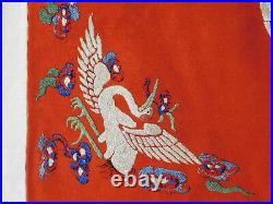 Chinese Qing Dynasty Hand Sewn Imperial Tapestries of Pheonix Double Banner