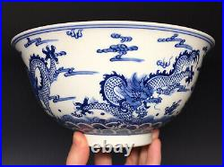Chinese Qing Dynasty Marked IMPERIAL Kangxi 1662-1722 Blue & White Dragon Bowl