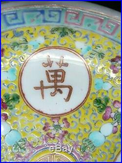 Chinese Qing Dynasty Royal Yellow Porcelain Plate / Bowl with Guangxu Marking