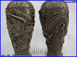 Chinese Royal Palace Copper Bronze Dragon Phoenix Play Bead Bottle Pot Vase Pair