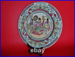 Chinese Royal Queen with Female Bodyguard & Servant Qianlong Mark Porcelain Plate