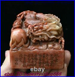 Chinese Shou shan Stone Dragon Loong God Beast imperial Seal Stamp Signet Statue