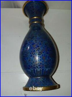 Chinese antique cloisonne Royal Blue enamel vase 1960-1980 10 inches