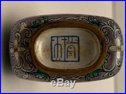 Chinese enamel ware snuff bottle Qing. Possibly Imperial