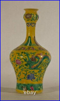 Chinese mallet vase Imperial yellow with Green dragons