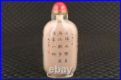 Chinese old glass hand painting qing dynasty royal king snuff bottle