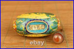 Chinese old royal cloisonne phoenis snuff bottle