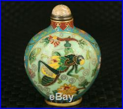 Chinese royal cloisonne Qing dynasty locust statue snuff bottle decoration