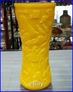 Circa 1900 Chinese Imperial Yellow Carved Peking Glass Vase with Mountain Scene