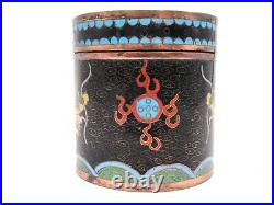 Cloisonne Imperial Yellow Dragon Chasing the Flaming Pearl on Covered Black Jar