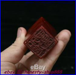 Collect Antique Chinese Dynasty Shoushan Stone imperial Seal Stamp Signet Statue