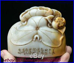 Collect China Shoushan Stone Lotus leaf Flower imperial Seal Stamp Signet Statue