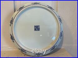 Daoguang Imperial Blue White Brush Wash Bowl China Asian Massachusetts Estate