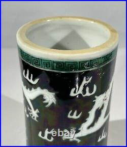 Early 18th Century Famille Noire Kangxi Period Imperial Dragon Brush Washer Pot