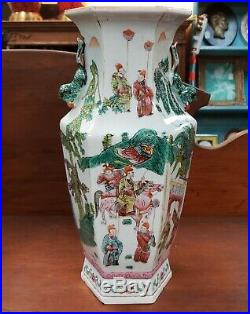 Early 20th Century Chinese Famille Rose Porcelain Imperial Court Motif Vase