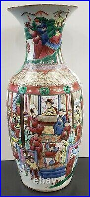 Early 20th Century Chinese Famille Rose Porcelain Warriors/Imperial Court Vase