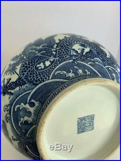 Estate Antique China Imperial Dragon Vase on Gilt Ormolu French Bronze Base
