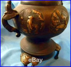 FINE Antique Imperial CHINESE ARCHAISTIC Bronze Vase Qing Dynasty 10