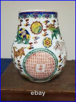 Fabulous Chinese Imperial Fable Vase 8.5 x 7