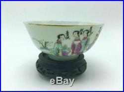 Fine 19thc Chinese Famille Rose Imperial Figures Bowl