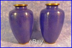 Fine Antique Cloisonne Pr. Of Vases W Royal Blue Field & Fish Scale Pattern 16cm