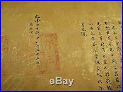 Fine China Chinese Silk & Paper Imperial STYLE Edict with Seal & Various Scripts