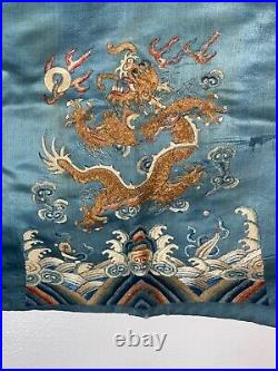 Fine Chinese Imperial Dragon Emperor Qing Period Silk Antique Embroidery