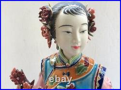 Fine Chinese Pottery Wucai Porcelain Ladies imperial concubine Statue, Signed