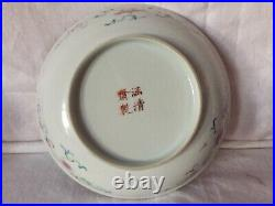 Fine Imperial Quality Chinese Porcelain Medallion Saucer Dish Guangxu Period