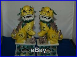 Fine pair of antique Imperial Yellow Lions 19th-20th century
