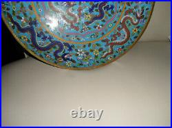 Good Chinese Cloisonne Imperial Dragons Flaming Pearl Large Charger Low Bowl 18