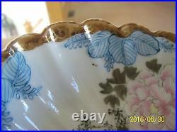 Guan yao nei zao Imperial Kiln for Inner Palace Antique Porcelain Oblong Bowl