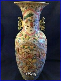 Huge Chinese Export Famille Rose Imperial Court Warrior Scene 22 Vase Turquoise