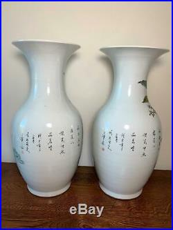 Huge Pair Antique Guan Yao Nei Zao Chinese Imperial Porcelain Vases 39cm